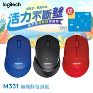 【Logitech 羅技】M331 靜音滑鼠-藍