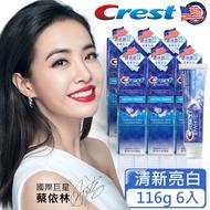 美國Crest-3DWhite鑽感鎖白牙膏116g-清新亮白6入送歐樂B無蠟牙線(50公尺2入)