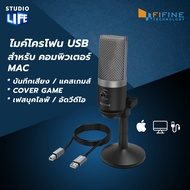 FIFINE K670 MICROPHONE USB