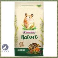 【菲藍家居】比利時凡賽爾   NATURE天然特級倉鼠飼料 700g(全新包裝、新配方)  倉鼠主食 黃金鼠 飼料