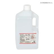 【現貨】克司博75%酒精 酒精液 4公升(乙類成藥)