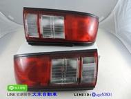 [大禾自動車] NISSAN SENTRA 331 B13 1991~94 後燈 單邊550 不含線組
