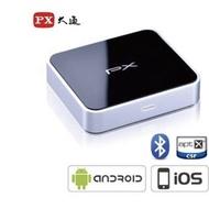 ★ 大通 BTR-1600 APTX高音質藍芽音樂接收機 ★