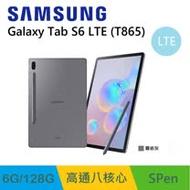 Samsung Galaxy Tab S6 10.5吋 LTE (T865) 平板 霧岩灰