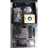 I5-8500 + ASUS ROG STRIX B360-G GAMING