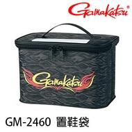 漁拓釣具 GAMAKATSU GM2460 置鞋袋(黑)