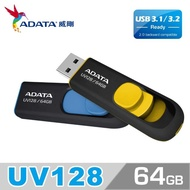 【威剛 ADATA】UV128 USB3.1/3.2 Gen1 隨身碟 64G
