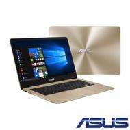 ASUS ZenBook UX430UN 14吋筆電(i5-8250U/MX150/512G)