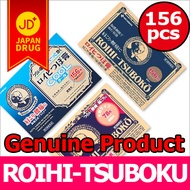 ROIHI-TSUBOKO Coin Patch Hot / Cool (156 78 ea) pain relief patch / Extreme popularity in Korea