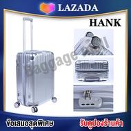 HANK 7703 กระเป๋าเดินทาง20 24นิ้ว กระเป๋าเดินทางล้อลาก กระเป๋าแฟชั่น กระเป๋าล้อลาก กระเป๋าเดินทางธุรกิจ วัสดุPC Luggage Suitcase Travel Bag Korea