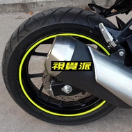 【視覺派】螢光黃 輪框貼 GSX R150 S150 原廠GP配色 小阿魯 螢光綠 鈴木 ( 3M  輪框貼 輪圈貼