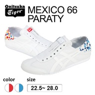 [Onitsuka Tiger] Japan Exclusive MEXICO 66 PARATY Onitsuka Tiger Sneakers/ Shoes Unisex