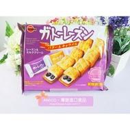 【AMICO】日本Bourbon北日本奶油焦糖葡萄乾餅乾~夾心餅乾