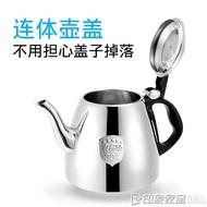 304不銹鋼水壺 電磁爐燒水壺泡茶壺加厚家用熱水壺煮水壺燒水壺 印象家品旗艦店