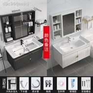 new space aluminum bathroom cabinet smart mirror wall-mounted vanity combination for household wash and washbasin