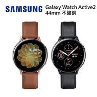 Samsung Galaxy Watch Active 2 智慧手錶 (不鏽鋼/44mm)香檳金