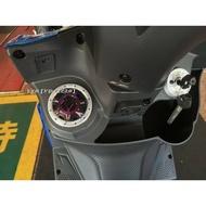 【LFM】水鑽油箱蓋飾環 油箱環 JETS FNX VEGA NEW MII MIO115 FIGHTER6代 新迪爵
