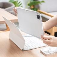 2021 iPad Pro 11吋/ Air 4 CoverBuddy保護殼(支援蘋果巧控鍵盤)
