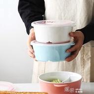 陶瓷分格便當盒圓形碗帶蓋分隔飯盒保鮮碗帶飯餐盒可微波爐