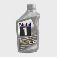 【平均1罐$228元起】MOBIL 0W40 白金美孚 1SM 機油