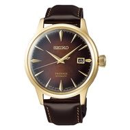 Seiko Presage SRPD36J1 Cocktail Limited Edition Automatic Brown Dial Brown Leather Strap