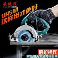 電鋸云石機瓷磚手提切割機電動家用無齒鋸小型開槽多功能木材石材電鋸LX 【熱賣新品】
