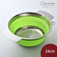 【德國Rosle】折疊式濾水盆 濾水籃 24cm 綠色
