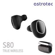 ASTROTEC S80 觸控式真無線藍牙耳機