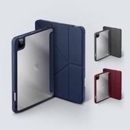 UNIQ|Moven 抗菌磁吸帶筆槽透明平板保護套 iPad Pro 11吋 & 12.9吋 (2021)