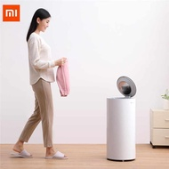 Xiaomi | Xiaolang Smart Laundry Disinfection Dryer 35L เครื่องอบผ้าแห้งอัจฉริยะ