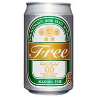 金牌free(無酒精飲品) 330ml x 24瓶 無酒精飲品 聚餐 台啤 免運 餐廳 餐飲 台酒  (HS嚴選)