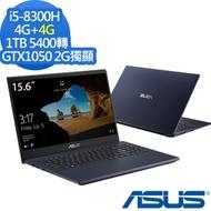 ASUS F571GD 15吋筆電 i5-8300H/4G+4G/1TB/GTX1050特