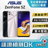 【創宇通訊│福利品】保固3個月  ASUS ZENFONE 5Z 6G+128GB (ZS620KL) 實體店 手機開發票