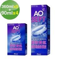 【Alcon 愛爾康】AO耶歐雙氧隱型眼鏡保養液360mlx5+90mlx4瓶(保養液.隱形眼鏡藥水)