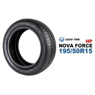 LEAO TIRE 利奧輪胎 NOVA FORCE HP 汽車胎 195/50R15 15吋 195/50-15