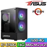 華碩B550平台【無影獵人α】Ryzen八核 獨顯電玩機(Ryzen-7 PRO 4750G/16G/2TB/GTX1650-4G)
