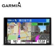 【GARMIN】DriveSmart 65 6.95吋 車用衛星導航