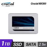 Micron 美光 Crucial MX500 1TB 2.5吋 SATAⅢ SSD固態硬碟