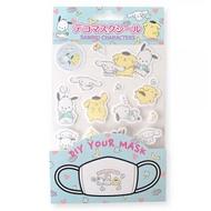 小禮堂 Sanrio大集合 造型口罩裝飾貼 口罩貼紙 DIY口罩貼 布貼 (綠 愛心)