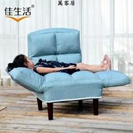 懶人沙發椅臥室小沙發雙人沙發單人椅電腦電視沙發椅 萬客居