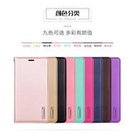 發仔 ~  SONY XZ3 / LG V40 ThinQ / LG K9 手機皮套 支架手機保護套含吊繩 G1456