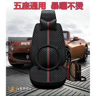 現貨🔥汽車座椅套全包豐田Altis/RAV4/Camry/VIOS本田CRV/Fit/CITY座墊四季通用車套座套坐墊