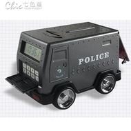 存錢筒創意小汽車存錢罐運鈔車鬧鐘時鐘密碼箱儲蓄兒童硬幣紙幣防摔玩具「七色堇」
