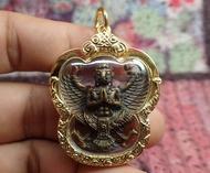 Phra Mongkol พญาครุฑ