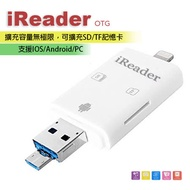 《MCK》二代 3in1 OTG 三合一讀卡機(APPLE/Android/windows 三用) 免費送 16G 記憶卡