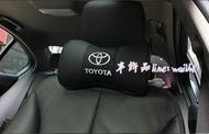 豐田Toyota真皮頭枕竹碳護頸枕 premio yaris altis camry corolla rav4 漢蘭達