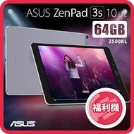 【福利品】ASUS ZenPad 3s 10 (4G/64GB) Z500KL 9.7吋 2螢幕 九成九新  福利品推薦3C家電