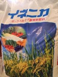 【イネニカ】800g種まき覆土 土壌改良 ケイ酸資材