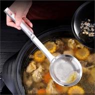 【PUSH!】餐具用品304不銹鋼濾油勺過濾網勺漏勺油炸火鍋勺(2入組D195-1)