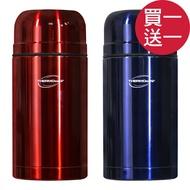 THERMOS膳魔師 買一送一凱菲304不鏽鋼悶燒罐/保溫壺1000ML【GF1000】